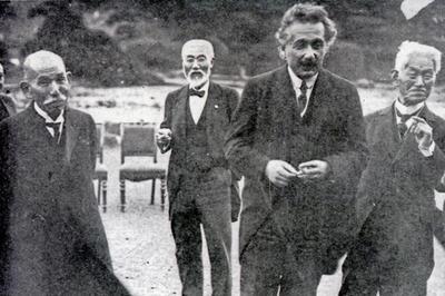 アインシュタイン来日(1922年11月)