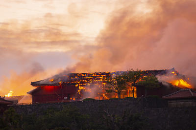 首里城で火災発生