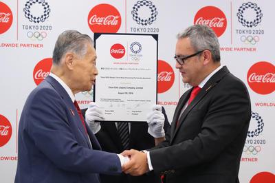 日本コカ・コーラ社とパートナーシップ