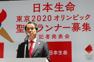 日本生命 聖火ランナー募集発表会