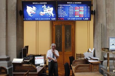 スペイン財政危機 (2012年)
