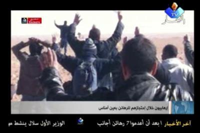 アルジェリア人質事件(2013年1月16日)