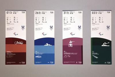 観戦チケットのデザインを発表