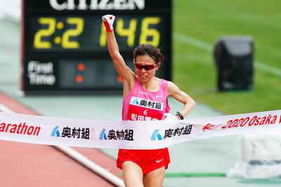 2020 大阪国際女子マラソン