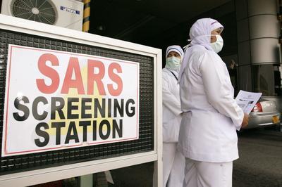 「SARS」大流行
