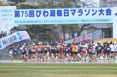 2020 びわ湖毎日マラソン