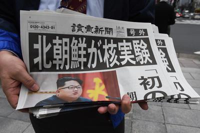 北朝鮮が初の水爆実験 (2016年1月6日)