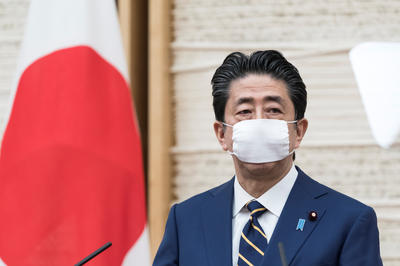4月7日 新型コロナの感染拡大 安倍首相が緊急事態宣言を発令