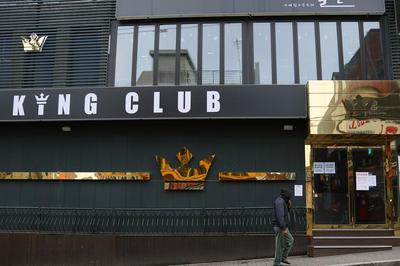 5月8日 韓国・クラブで新型コロナ集団感染 「第2波」に懸念広がる