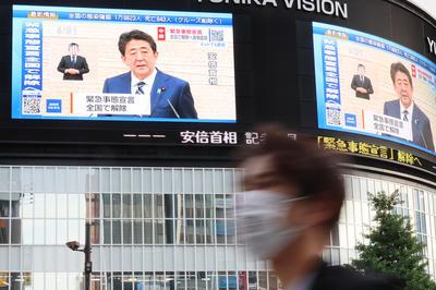 5月25日 新型コロナ、日本国内の緊急事態宣言を解除