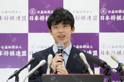 6月8日 第91期棋聖戦、藤井七段が最年少でタイトル挑戦