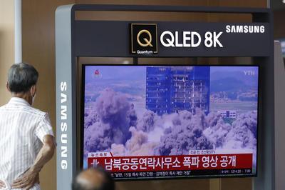 6月16日 北朝鮮、南北共同連絡事務所を爆破 朝鮮半島の緊張高まる