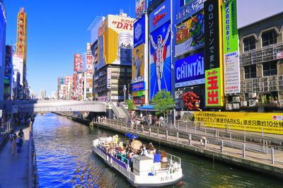 関西地方の風景