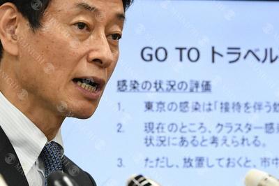 7月22日 「GoToトラベルキャンペーン」、東京除外など物議かもす中スタート