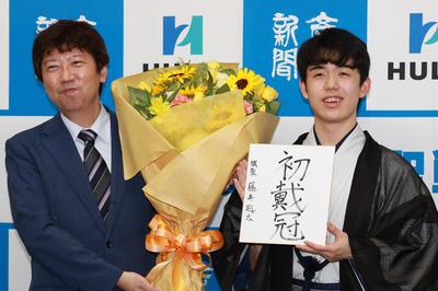 7月16日 将棋・藤井聡太七段、最年少でタイトルを獲得
