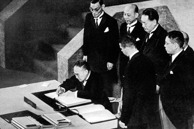 サンフランシスコ平和条約から70年(1951年9月8日)