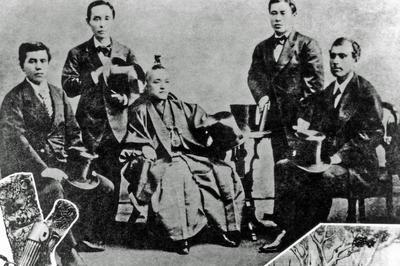 岩倉使節団派遣から150年(1871年12月23日)