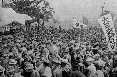 日本で第1回メーデーが開催(1920年5月2日)