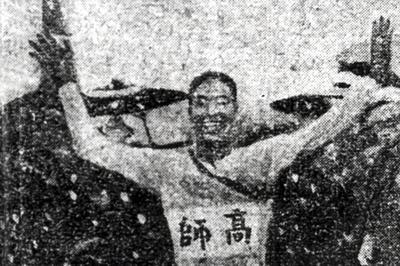 第1回箱根駅伝が開催(1920年2月15日)