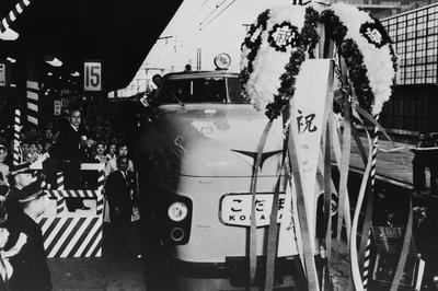 特急「こだま」が登場 (1958年)