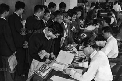 海外旅行自由化 (1964年)
