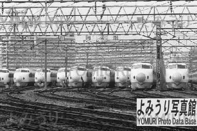 交通ゼネストで大混乱(1974年4月)