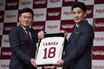 1月30日 ヤンキースFAの田中将大、楽天と契約し日本球界復帰