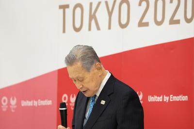 2月12日 東京2020五輪 森会長が女性めぐる発言で辞任