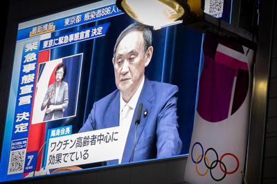 7月8日 東京都に4度目の緊急事態宣言発令へ 東京五輪大半の無観客開催が決定