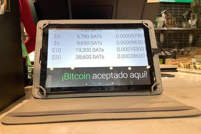 【9月】ビットコインが法定通貨化