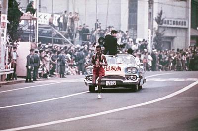 プレイバック1964