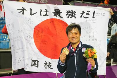 夏季パラリンピック 歴代日本人メダリスト