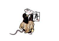 袴を着たネズミ