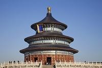 中国 天壇