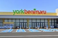 宮城県 ヨークベニマル南光台 おもいやり駐車場
