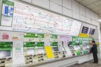 東京都 自動券売機