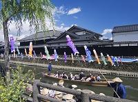 栃木県 コイノボリと巴波川と遊覧船と蔵の街 塚田歴史伝説館