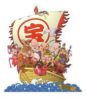 七福神と宝船