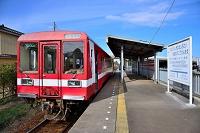 茨城県 鹿島臨海鉄道 「ちょうじゃがはましおさいはまなすこう...