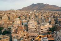 イエメン サナア旧市街