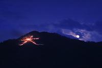 京都府 京都の五山送り火