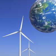地球と風力発電機