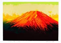 池上壮豊作 「赤富士-暁」