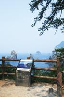 山口県 青海島の遊歩道 展望台