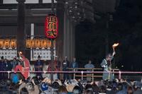 奈良県 興福寺 節分祭の鬼追式