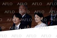 秋篠宮ご夫妻、岩手県を訪問