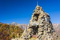長野県 地蔵の頭 地蔵ケルンと五竜岳