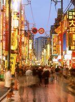 中華街 夕景