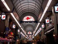 兵庫県 魚の棚商店街