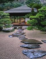 香川県 高松市 栗林公園 マツと掬月亭